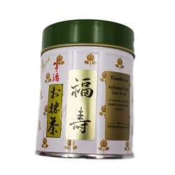 VEGETAL MASK - MASQUE PREPARATION THÉ MATCHA - 100GR